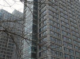 Tianjin Chaoju Hotel, Tianjin (Jizhuangzi yakınında)