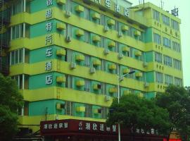 Rest Motel Wenzhou West Coach Station, Wenzhou (Jiangjunqiao yakınında)