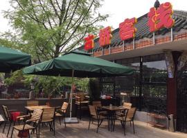 Guqiao Inn