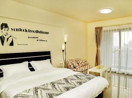 Summertime Apartment Hotel, Шэньчжэнь (рядом с городом Fuk Tak Kung)