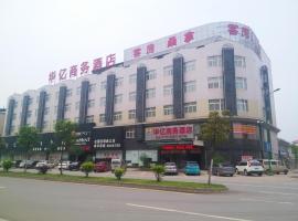 Huayi Business Hotel, Shaoguan (Hedong yakınında)