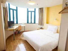 7Days Inn Wuxi Shuofang Airport