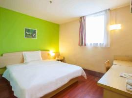 7Days Inn WuHan Science and Engineer University Luo Shi Road