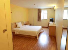 7Days Inn Guiyang North Sanqiao Road, Guiyang (Sanqiao yakınında)