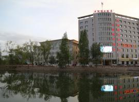 Wuhu Holiday Hotel, Linze (Banqiao yakınında)