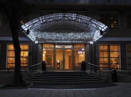Дизайн Отель (Д'Отель)