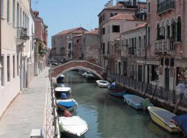 Hostel Biennale, Venecia