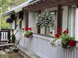 Ruhkaranta Holiday Village, Иломантси (рядом с городом Käenkoski)