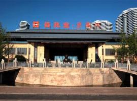 Huludao Dongdaihe Jiazhaoye Hotel, Suizhong (Zhimaowan yakınında)