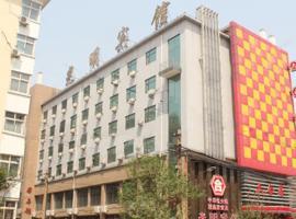Shijiazhuang Guangming Inn