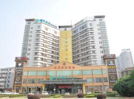 City Comfort Inn Wuhan Caidian Square, Wuhan (Hanchuan yakınında)