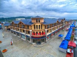 Wo Er Si Hotel, Fusong (Donggang yakınında)