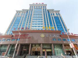 JI Hotel Wuhan Guanggu Plaza