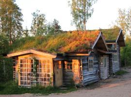 Valonranta Cottage, Саариярви (рядом с городом Kolkanlahti)