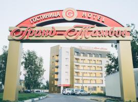 Hotel Grand Tambov, Tambov