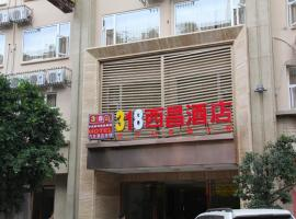 318 Express Motel Xichang
