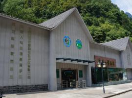 318 Express Motel Guangyuan Micang Mountain, Wangcang