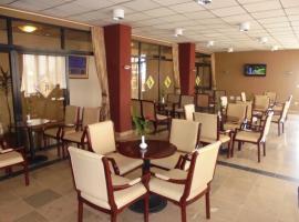 Soramba Hotel Business Plc, Аддис-Абеба (рядом с городом Kitimē)