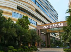 Darise Hotel Dongfang Time Square, Yunfu (Luoding yakınında)