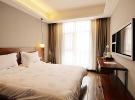 Langyun Hotel Pingshan Hehualou, Pingshan (Dashang yakınında)