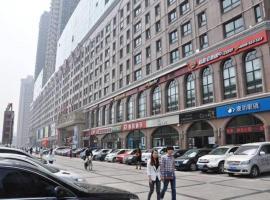 Shijiazhuang Air Garden Happy Hotel-style Short-rent Apartment, Shijiazhuang (Loudi yakınında)