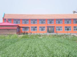 Fengning Bashang Xiaoqu Farm Stay, Fengning (Labagoumen yakınında)