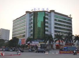 Zhuhai Jinmao Hotel