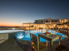 Cycladic Islands Hotel & Spa
