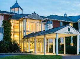 Arden Hotel And Leisure Club, Bickenhill