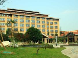 Xinjin Celebrity City Hotel, Taiping (Xinjin yakınında)