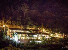安貝里克斯傳統農莊酒店