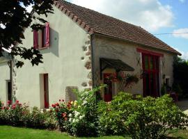 La Grange du Bourg, Deneuille-les-Mines (рядом с городом Cosne-d'Allier)