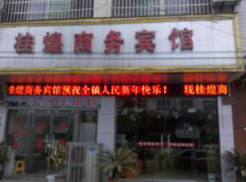 Guihuang Business Hotel, Xiuwen