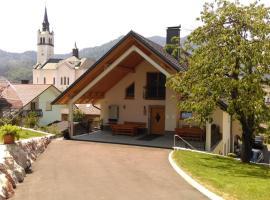 Turistična kmetija Megušar, Шкофья-Лока