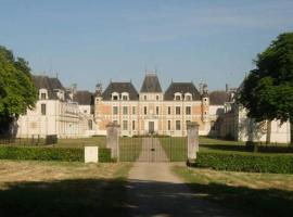 Château De Clermont, Le Cellier (рядом с городом Saint-Mars-du-Désert)