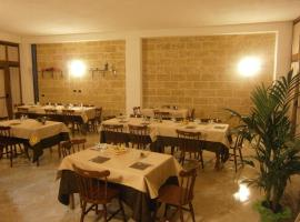 Masseria La Grande, Vanze