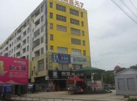 7Days Inn Shangrao Yugan Bus Station, Yugan (Poyang yakınında)