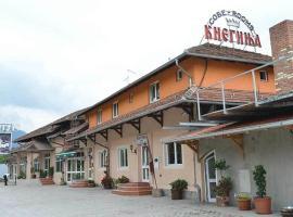 Motel Kneginja, Čačak