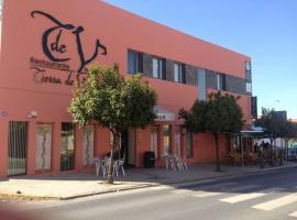Hotel León Tierra de Vinos, La Palma del Condado (Bollullos par del Condado yakınında)