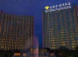 Empark Grand Hotel Xishuangbanna, Jinghong
