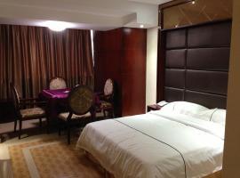 Xing Yue Hotel, Changsha (Yingwanzhen yakınında)