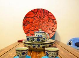 The Capsule of My House in Luoyang (Guanlin)