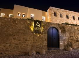 Allegory Boutique Hotel