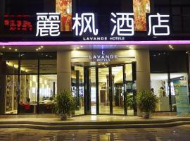 Lavande Hotel Zhanjiang Guomao, Zhanjiang