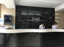 Silale Hotel