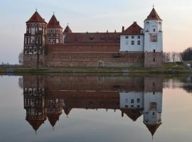 Mirskiy Castle, Mir (Golovënchitsy yakınında)