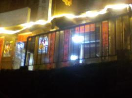 Hongyao Hotel, Longsheng (Heping yakınında)