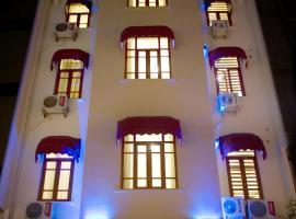 Minus One Suite, Istanbul