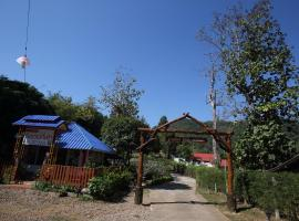 Phuchomjan Resort