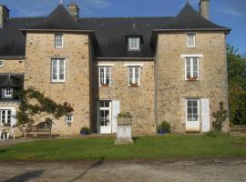 Au Presbytère de Dagmar, Erbrée (рядом с городом Argentré-du-Plessis)